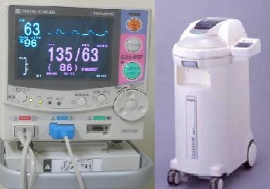 生体モニター・胃カメラ洗浄機